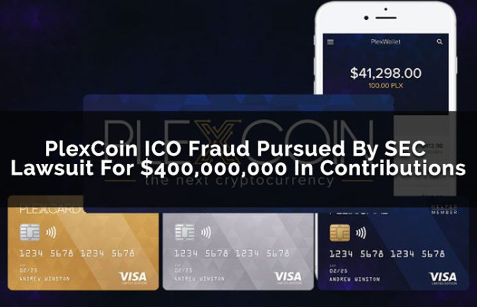 Cryptocurrency Scams: ICO Fraud